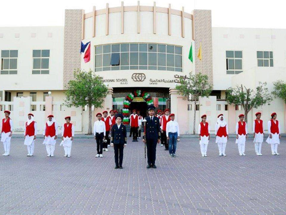 best school in ajman