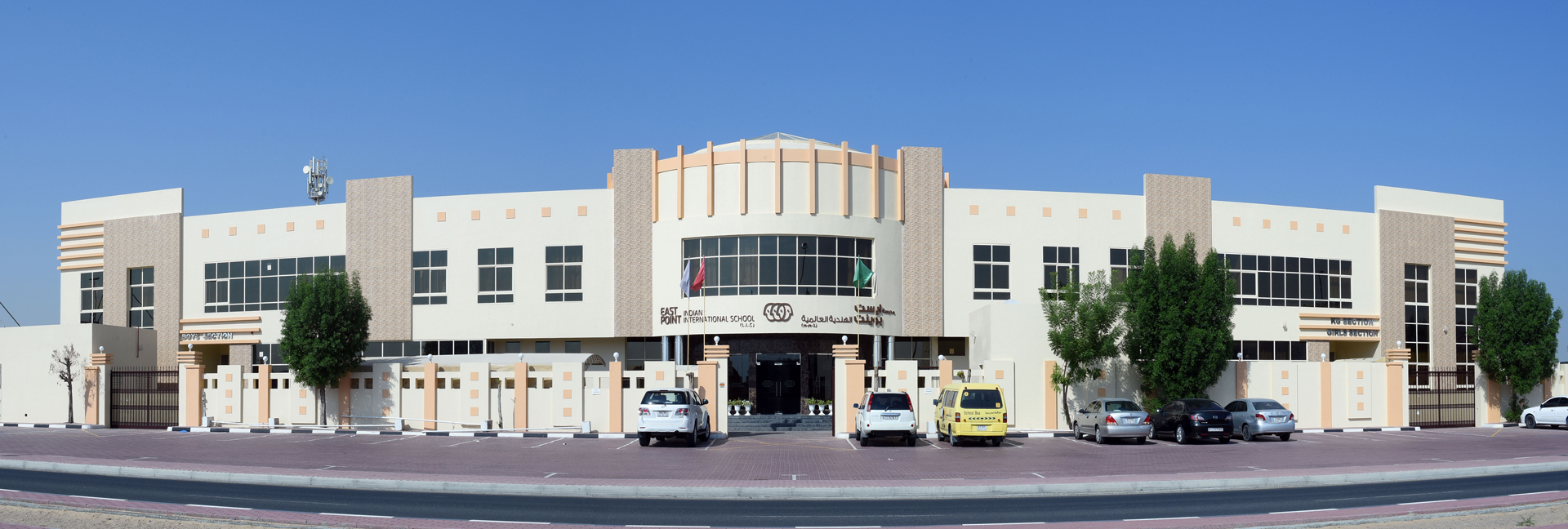 best school in Ajman